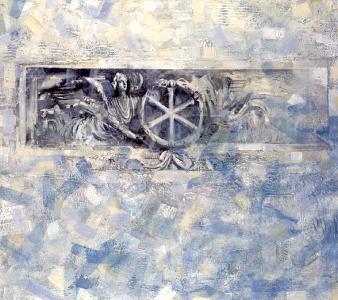 Römisches Wandrelief, 1995